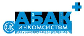 """ИВК """"АБАК+"""" и АБАК ПЛК"""